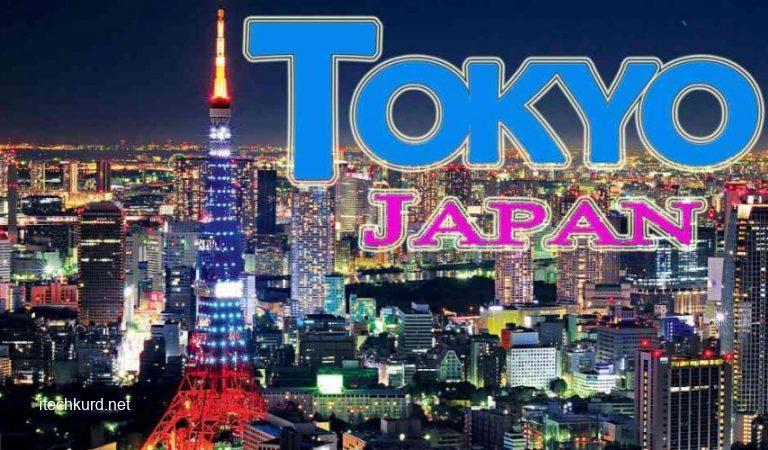 ژاپۆن لە گەشەی ئابووری وەستا