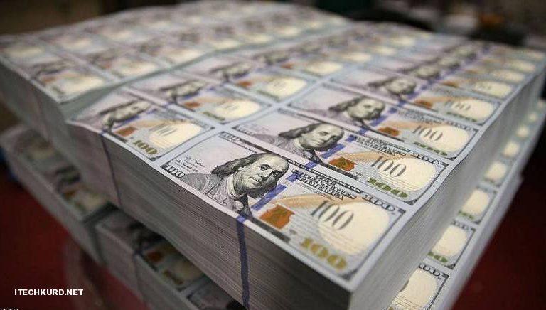 گۆرینەوەی دۆلار بە نیوە قیمەت، ئاگارای ساختە بە..!